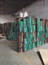 广州市废钢筋回收多少钱一吨?广州市高价收购工地废旧钢筋头