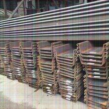 佛山高明鋼板樁基坑支護方案公司收購材料