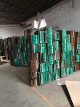 惠州紫铜块专业回收价钱图片