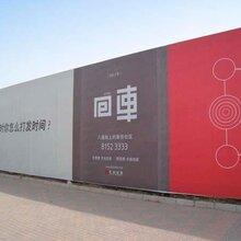 pvc施工围挡大概多少钱一平,东莞东城彩钢围蔽什么价图片