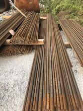 阳江模具铁回收企业库存图片