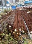 中山廢舊鋼板回收-今天中山廢鋼板回收多少錢圖片3