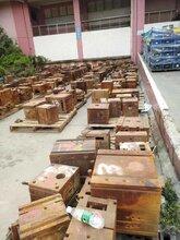 广州收购废模具铁价格,每一吨工业废铁报价