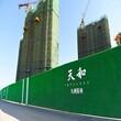 陽江陽西搭建雨棚防水施工合同協議書圖片