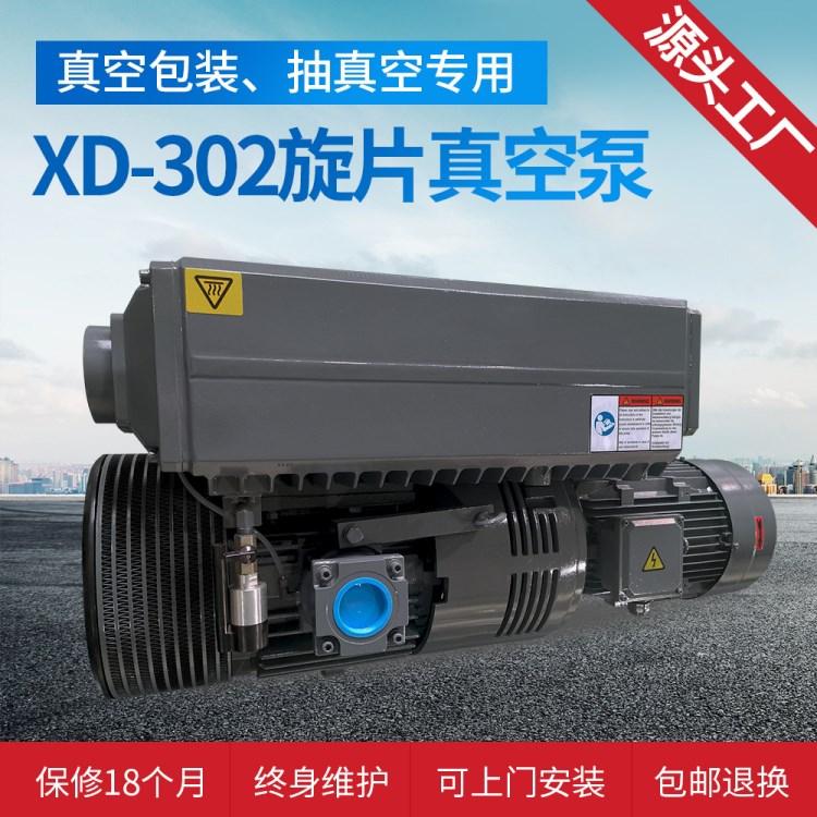 上海福豫機械設備有限公司
