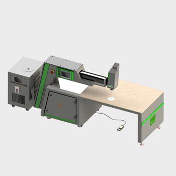 整机功率4.5KW小台面激光焊字机H300