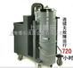 江西九江380V工厂用吸尘器