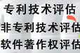 重庆专业资产评估关于企业上市关键点的描述