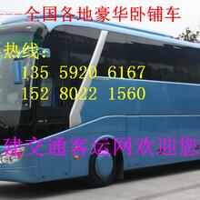 直达)厦门到泗洪票价多少?从哪里上车的长途客车-图片