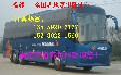 歡迎)福清到唐山的長途客車)汽車優惠票價時刻表查詢