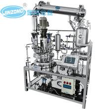 厂家直销醇酸树脂反应釜全套设备价格美丽图片