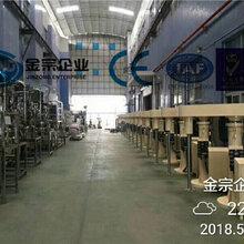 广州金宗机械-分散机高速分散机-涂料分散机