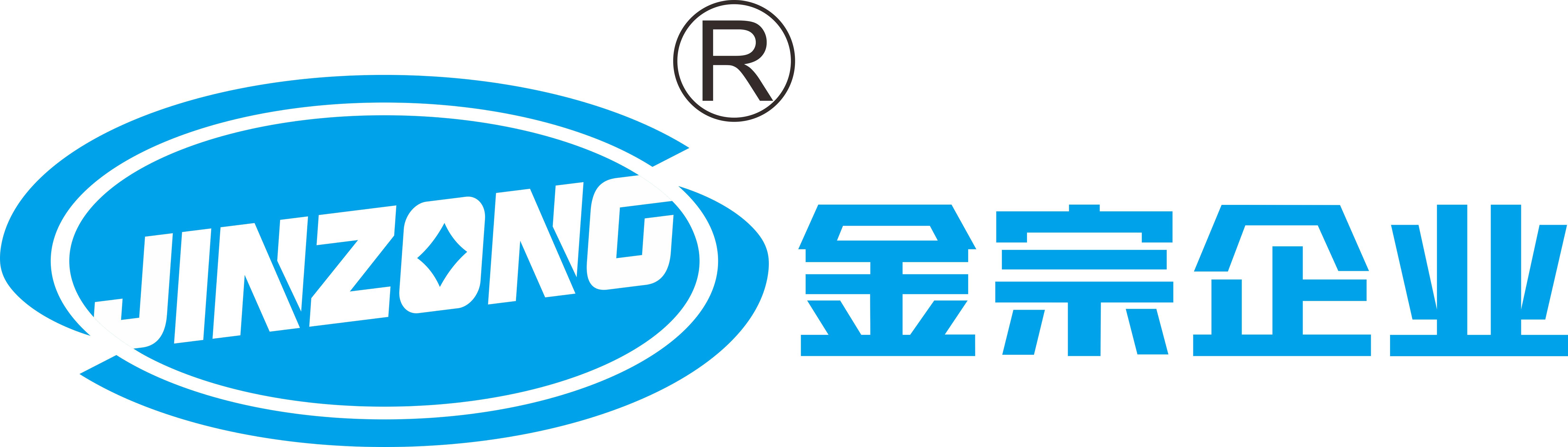 廣州金宗機械有限公司
