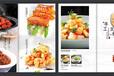 餐廳美食攝影北京餐飲攝影菜譜攝影菜譜拍攝