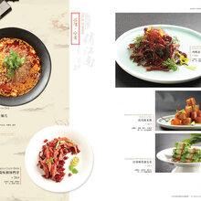 专注菜谱设计制作专业菜谱制作北京菜谱制作图片