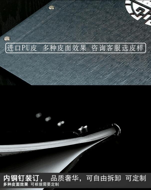 菜谱设计菜谱制作菜肴摄影北京菜谱制作
