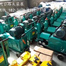 隧道卧式新型注浆机参数山东威海注浆泵图片