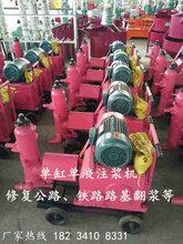 隧道卧式变档注浆机经销商云南普洱注浆泵图片