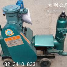 双液砂浆高压注浆机密封圈安徽蚌埠注浆泵图片
