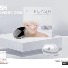 唯爱美牙仪牙齿美白优势?图片