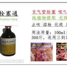 鸡腺胃炎-胃康宁图片