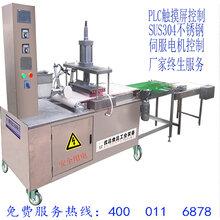 全?#36828;?#29983;产南京卷饼机仿手工生产卷饼机图片
