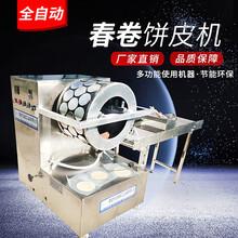 烤鸭饼机批发新型电磁烤鸭饼机专利烤鸭饼(春卷皮)机图片
