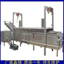 電加熱全自動油炸線\\\\\\\\調理食品油炸生產線