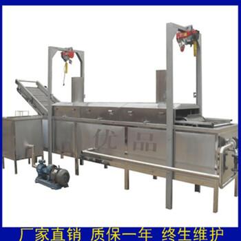 电加热全自动油炸线\\\\\\\\调理食品油炸生产线