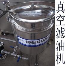 油炸設備濾油機高密度濾油機圖片