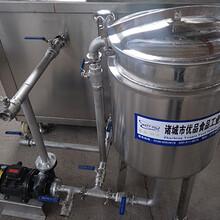 廠家生產濾油機-濾油機廠家供應圖片
