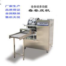 烤鸭饼机系列春卷皮加工设备优品品质烤鸭饼机图片