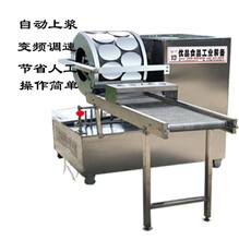 机器做葱包烩儿的饼全自动生产葱包烩春卷皮机图片