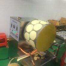小型面皮机,不锈钢全自动电加热蛋卷机图片