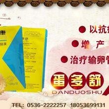 山东省发布87种蛋鸡产蛋期禁用兽药。其他省份可做参考!蛋鸡用中药、必选蛋多舒