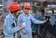 煤油價格爐用煤油批發170公斤起