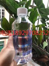 供应3号白油料(无嗅煤油)货源充足量大价惠图片