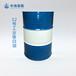 白油廠家直銷32號工業級白油32號白礦油