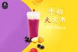 为什么明月珑茶饮品加盟品牌的回头率这么高?