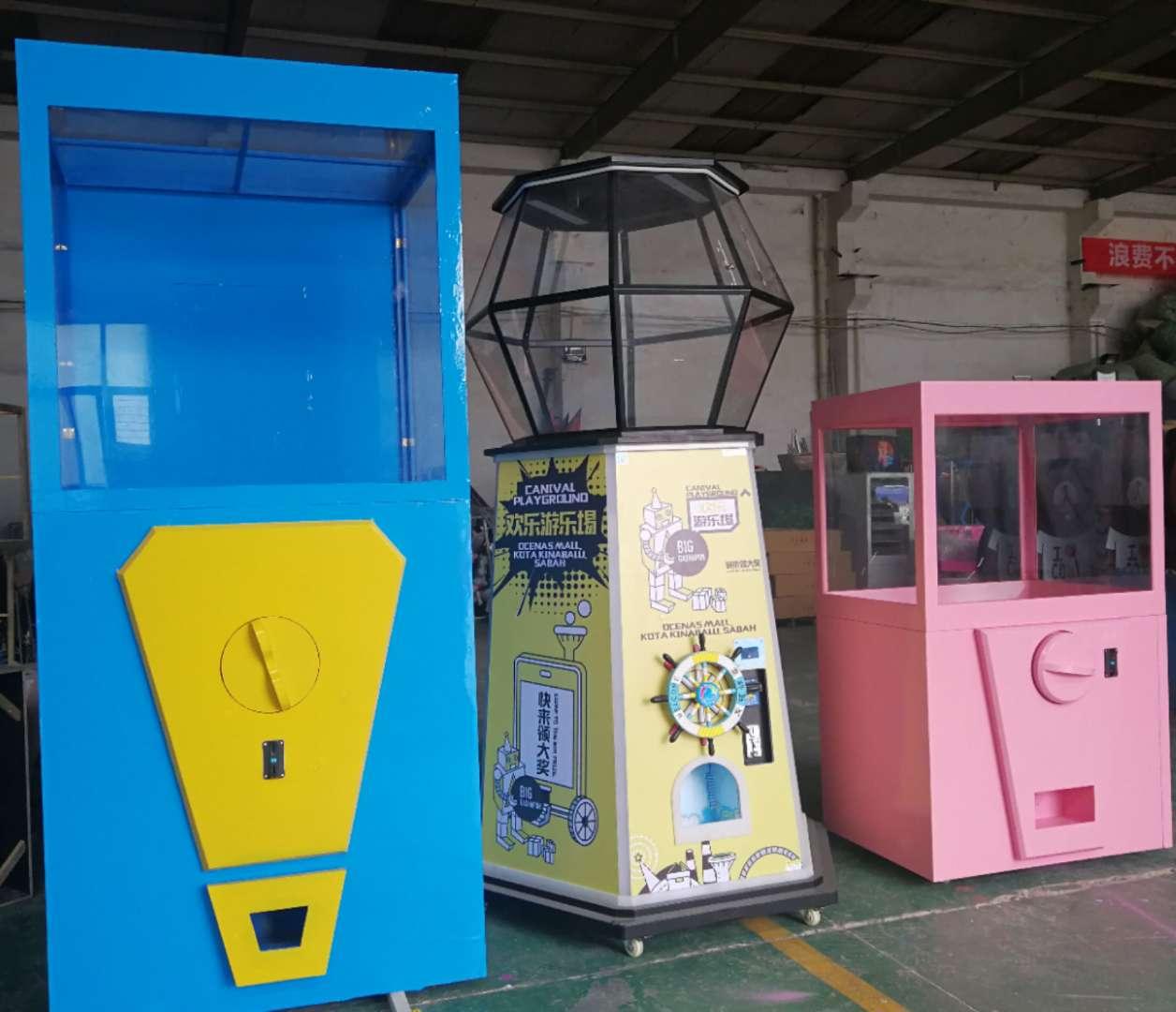 黑龙江大庆肇州县扭蛋机出售