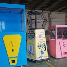 西藏自治那曲比如县大型扭蛋机出售图片