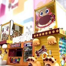 山西长治沁县巨型扭蛋机出售图片