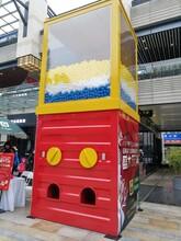 陕西榆林府谷县超大型扭蛋机出售图片