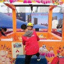 江苏常州大型抓娃娃机销售图片