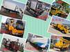 東風自卸車4.2米小貨車內蒙古有售廠家直銷價格多少