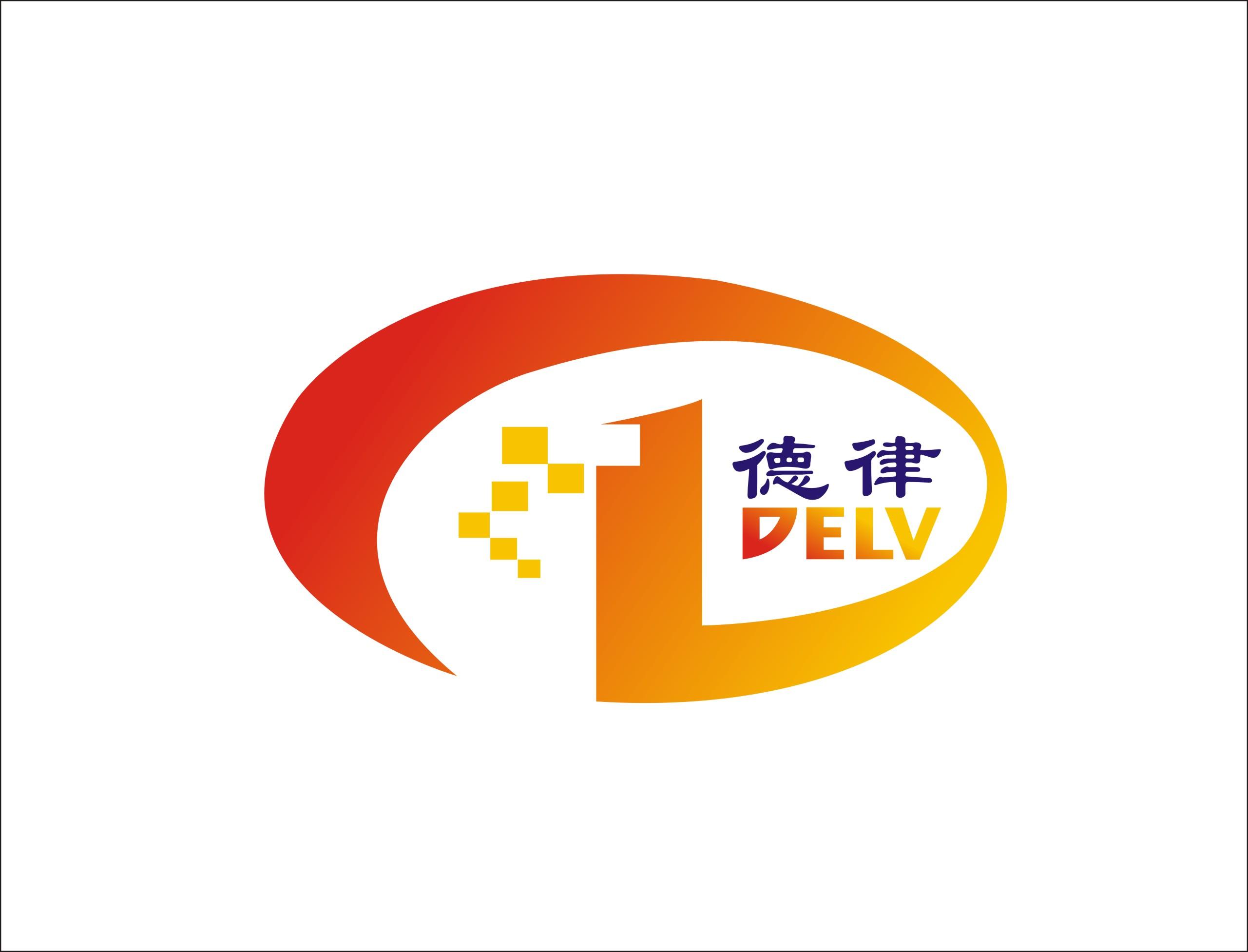 東莞市寮步德律電子設備經營部