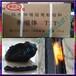 SCB梳齒型伸縮縫施工隊彈塑體無縫式伸縮裝置