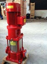 消防稳压泵厂家图片