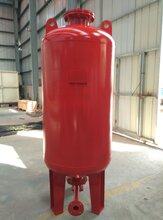 消防隔膜壓力罐價格圖片