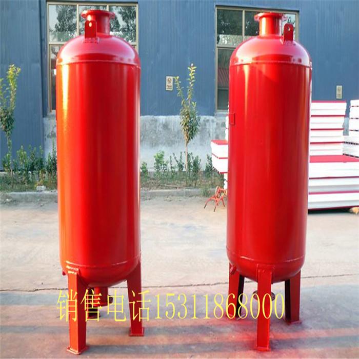 沁水消防稳压罐50升膨胀罐型号